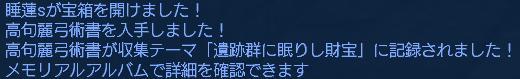 朝鮮アルバム4