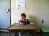 20070522081244.jpg