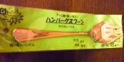 20071017084435.jpg