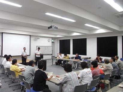 岡山環境財団