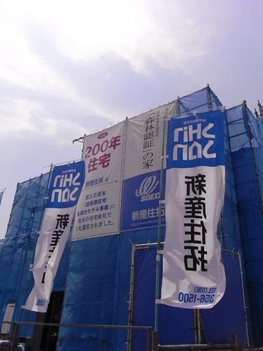 shinsan01