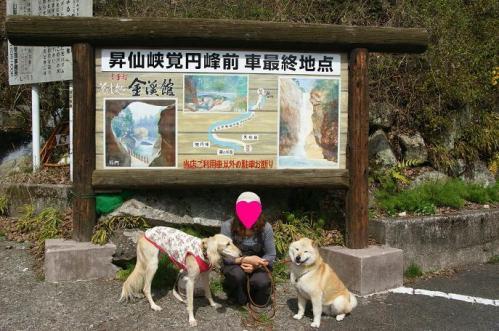 昇仙峡17
