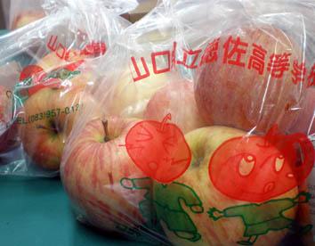 徳佐高校のりんご