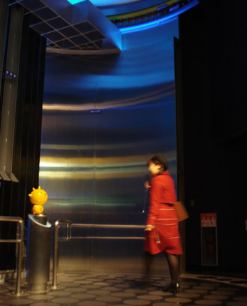 原子炉模型