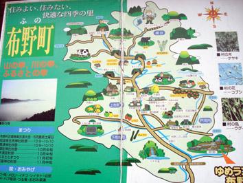 布野町地図