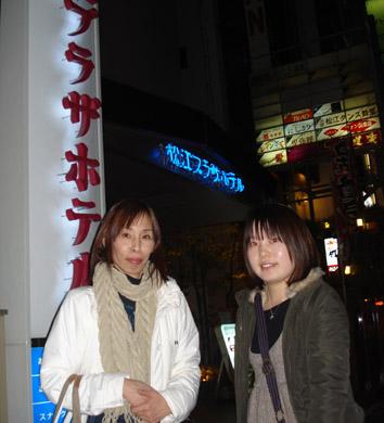 松江プラザホテル前