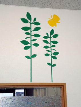 ミーシャ 室内壁