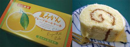 夏みかんクレープロールケーキ