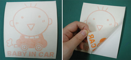 BABY IN CAR カッティングシート