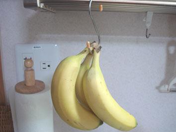 吊り下げバナナ