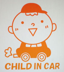 CHILD IN CAR 男の子2