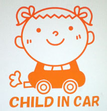 CHILD IN CAR 女の子1