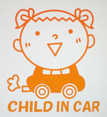 CHILD IN CAR 女の子2