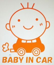 BABY IN CAR 2