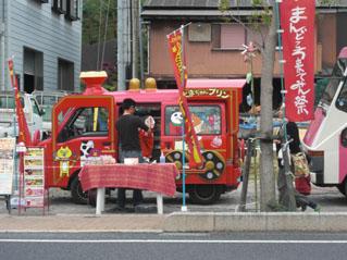 くまちゃんプリン 車