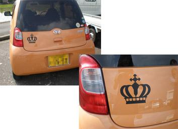 王冠 オダの車