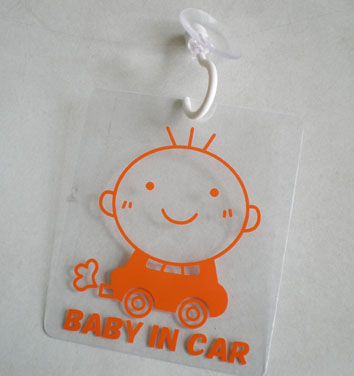 baby in car 吸盤付き
