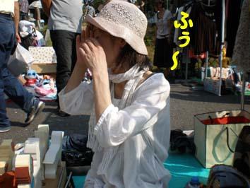 徳山フリマ 4