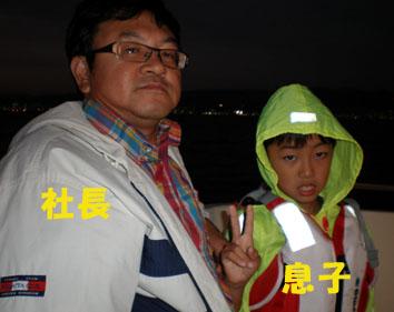 社長と息子