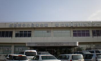 広島市西区商工センター