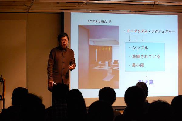 20081209_4.jpg