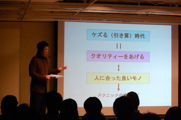 20081209_5.jpg
