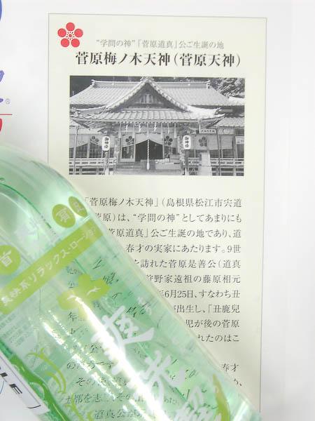 20081218_2.jpg