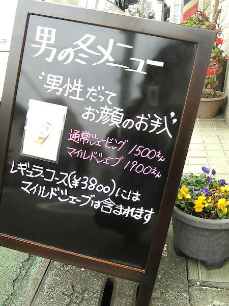 20090206_2.jpg