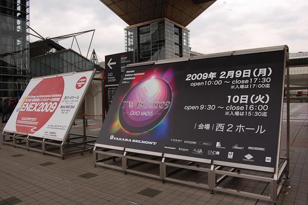 20090209_1.jpg