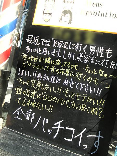 20090218_1.jpg