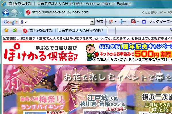 20090314_1.jpg