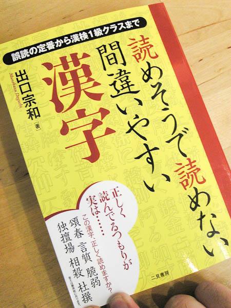20090318_1.jpg