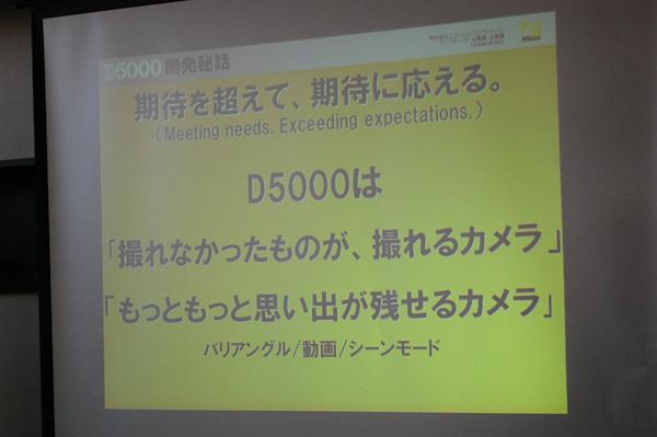20090427_15.jpg