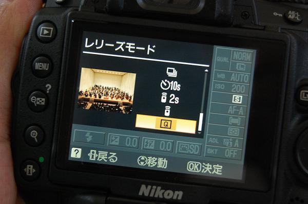 20090427_16.jpg