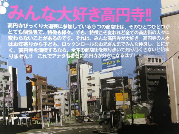 20090501_3.jpg