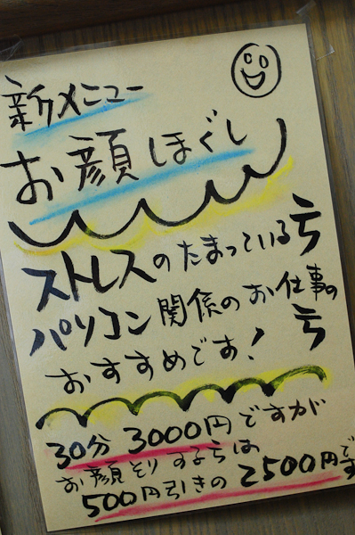 20090515_1.jpg