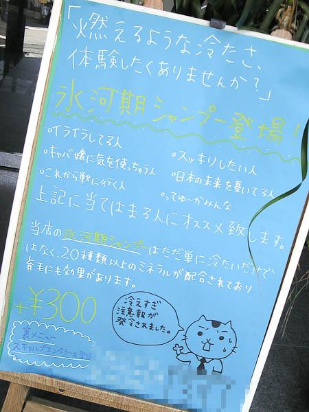 20090520_1.jpg