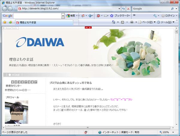 20090608_2.jpg