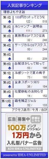 20090613_1.jpg