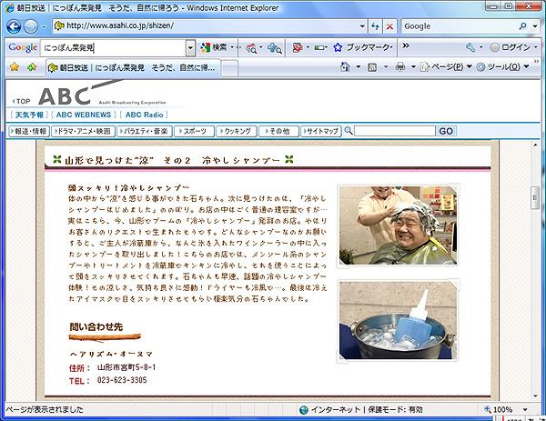 20090712_1.jpg