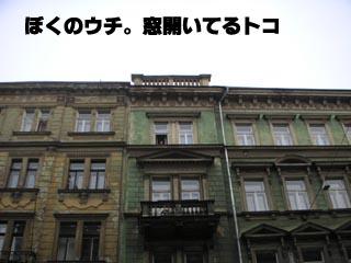20050312074122.jpg