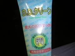 PICThamigaki5.jpg