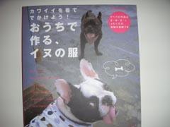 PICThon46.jpg