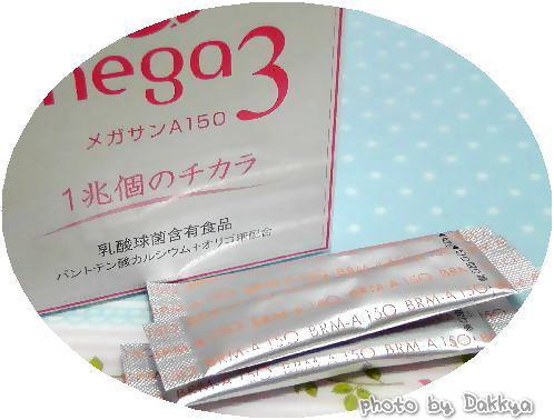 メガサンA150乳酸菌サプリメント