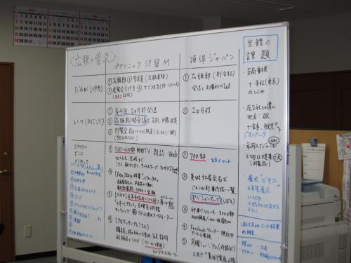 IMG_0003_convert_20120229173159.jpg