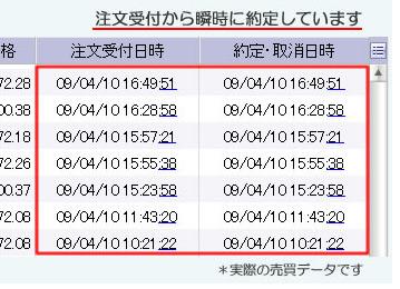 aceyaku90430.jpg