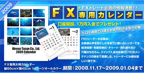lifxhi81224.jpg