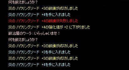 2008120601.jpg