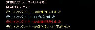 2008120602.jpg
