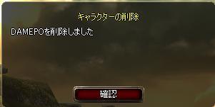 2009021602.jpg